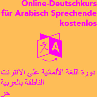 20170614_online_arabisch.jpg